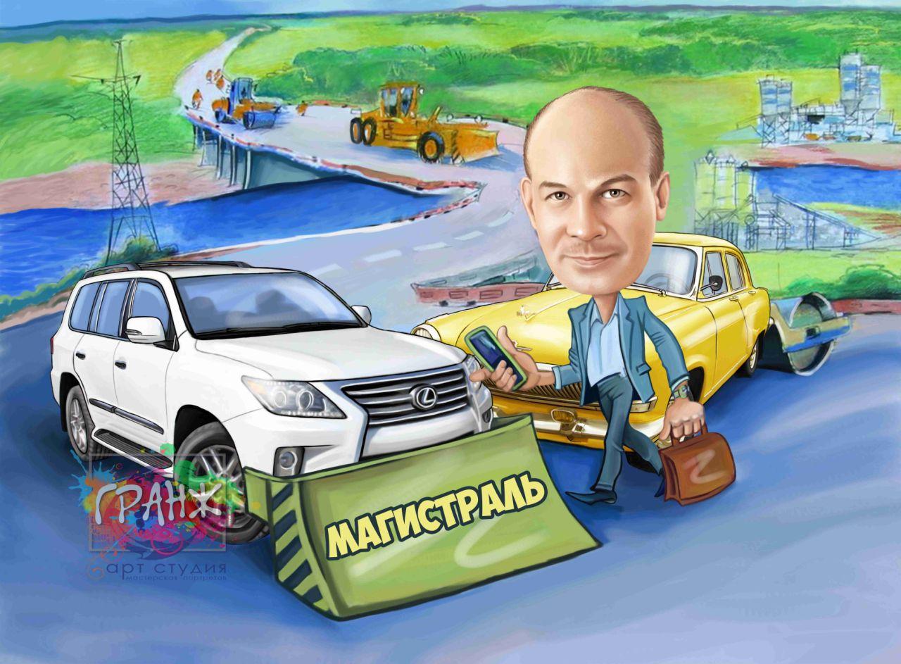 Заказатьшарж онлайн в Красноярске