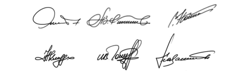 Разработка подписи человека онлайн Красноярск