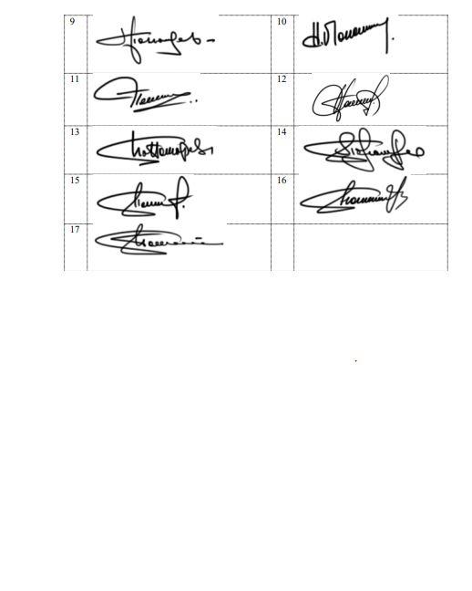 Разработка электронной подписи Красноярск
